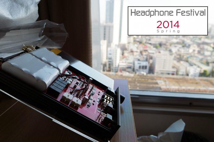 Bakoon_event_TokyoHeadphoneFestival2014_thn_600x400
